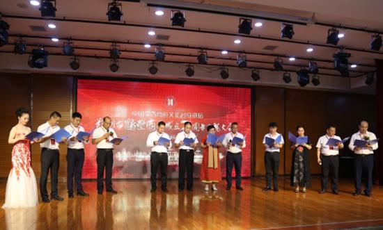 郑州市鹤壁商会三周年庆典大会