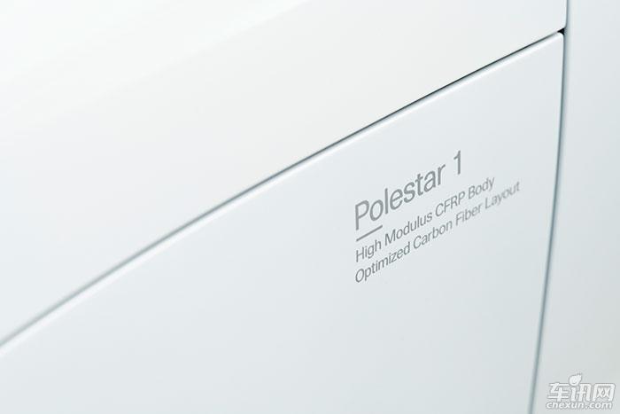 Polestar 1正式发布 将于2019年年中下线