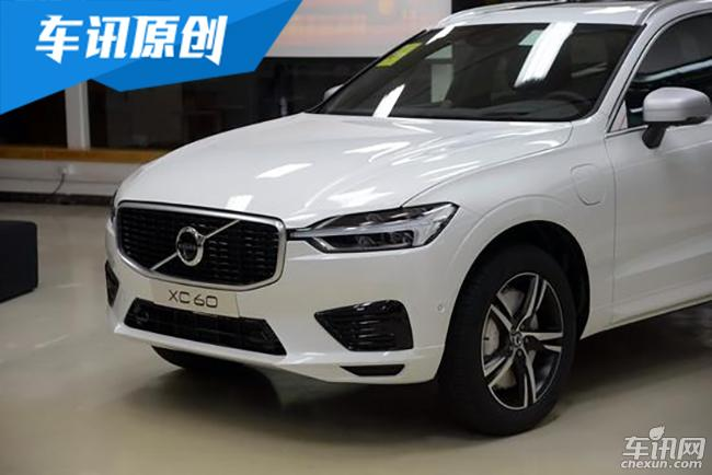 全新沃尔沃XC60 将于广州车展开启预售