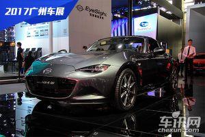 2017广州车展 全新MX-5 RF新车图解