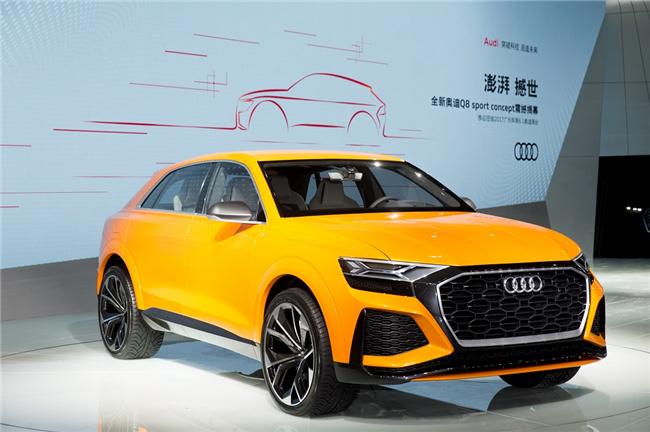 一汽-大众携两大品牌闪耀亮相2017广州车展
