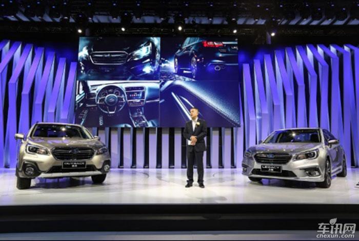 斯巴鲁旗下EyeSight全系车型齐聚广州车展
