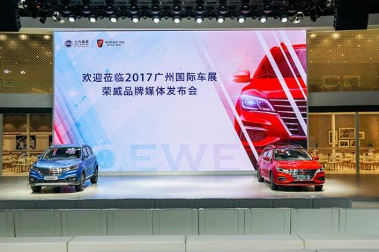 全球首款纯电动互联网休旅车荣威Ei5首秀