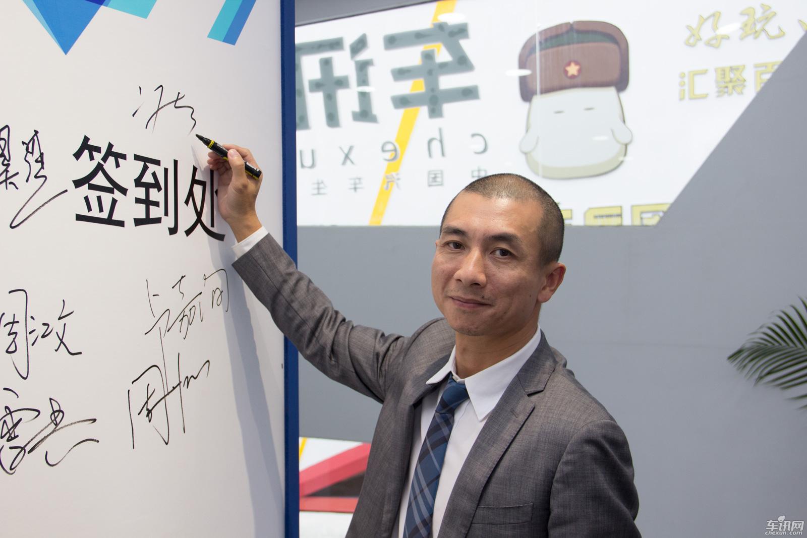专访BMW广州昌宝4S店总经理谢志刚先生