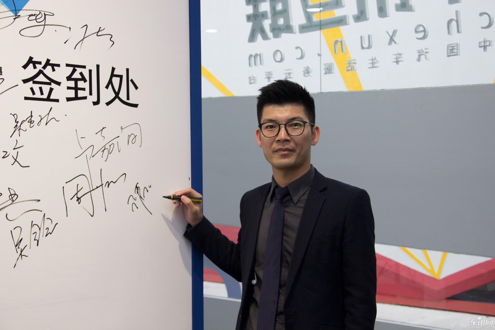 专访广汽传祺丰凯店总经理张伟强先生