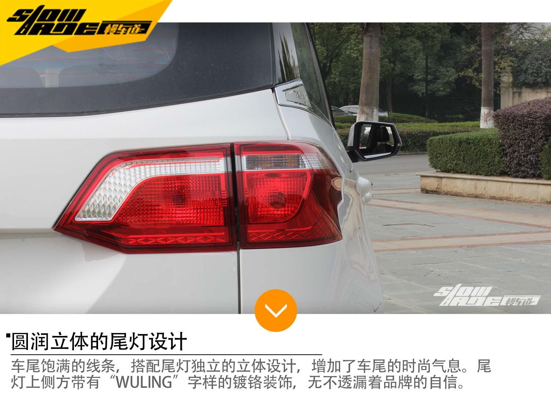 """一款朴实的""""面包SUV""""——五菱宏光S3实拍"""