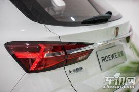 上汽集团-荣威RX3-18T 自动互联网智尊版