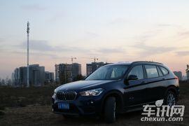 华晨宝马-宝马X1-sDrive 18Li 时尚型