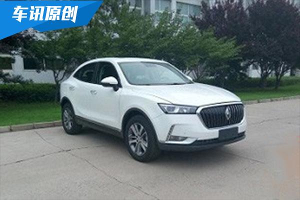 宝沃BX6或于2018北京车展上市 定位轿跑SUV