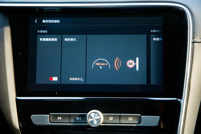 全新名爵6新车型官图正式曝光 搭辅助系统
