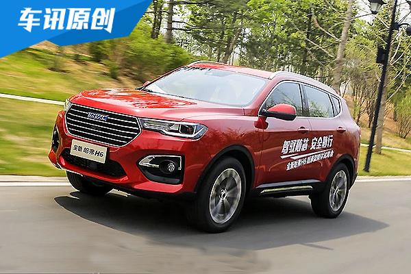 哈弗公布北京车展阵营 首款F5车型全球首秀