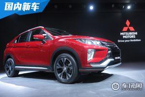 广汽三菱携Eclipse Cross亮相2018北京车展