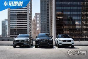 沃尔沃汽车4月全球零售销量同比增长12.2%