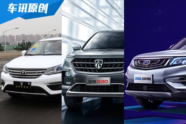 哪款更值得买?三款10万级自主品牌SUV推荐