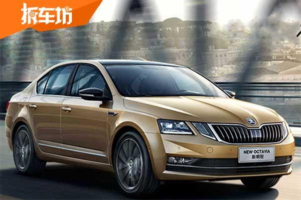 斯柯达新明锐新增一款新车型 售价15.04万元