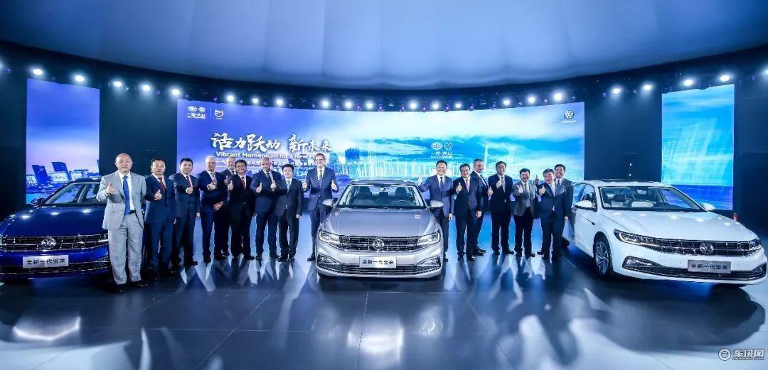 一汽-大众全新一代宝来将于6月29日上市