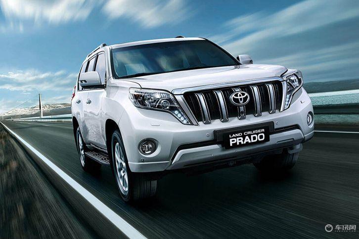 一汽丰田普拉多全系降2.1万 售价44.38万起