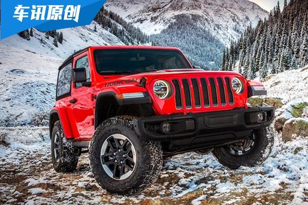 Jeep全新牧马人有望7月上市 搭2.0T发动机