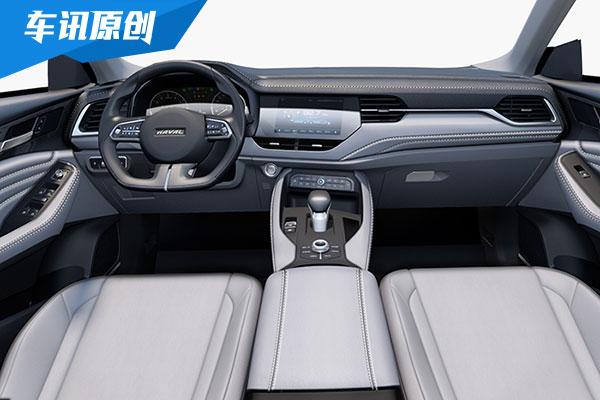 哈弗F7车型内饰曝光 配备全液晶数字仪表