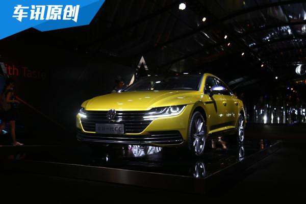 最美大众车型回归 一汽-大众全新CC实拍