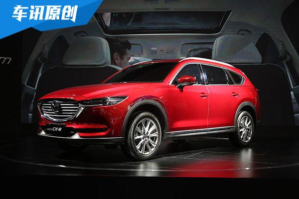 2018成都车展:长安马自达CX-8实拍