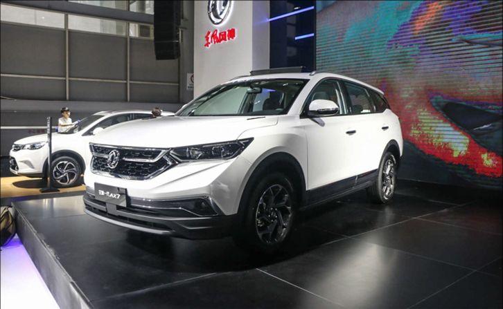 风神新一代AX7将于9月25日上市 推两款车型
