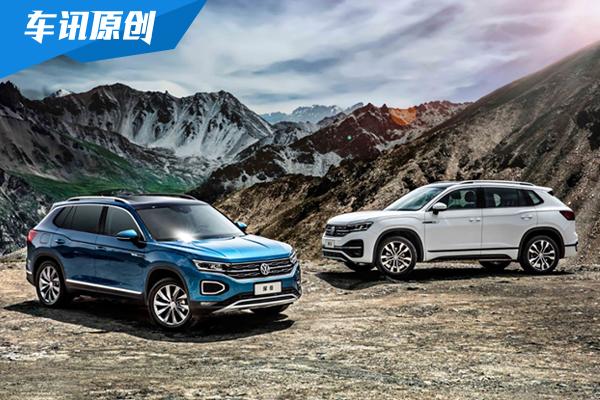 一汽-大众TAYRON探岳SUV于10月22日上市