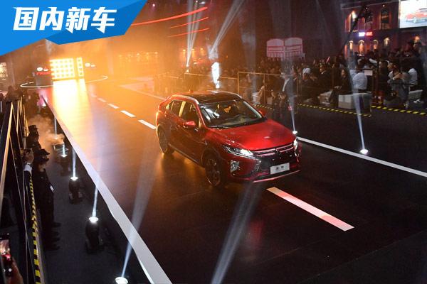 广汽三菱全新SUV奕歌上市 售价12.98万元起