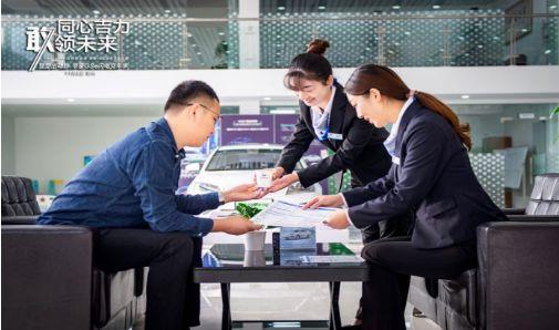吉利新能源鲁豫16店联合开业典礼开幕