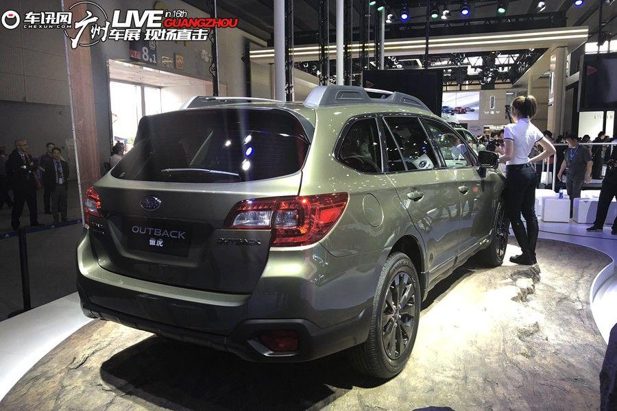 2018广州车展:斯巴鲁新款傲虎、力狮上市