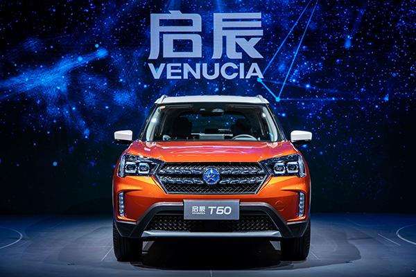 启辰T60广州车展上市 售价8.58-11.88万元