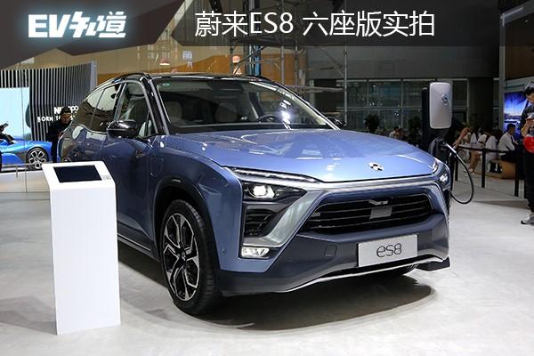 2018广州车展:蔚来ES8 六座基准版实拍