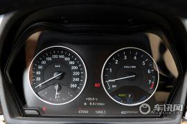 华晨宝马-宝马X1新能源-xDrive25Le 豪华型  ¥39.68