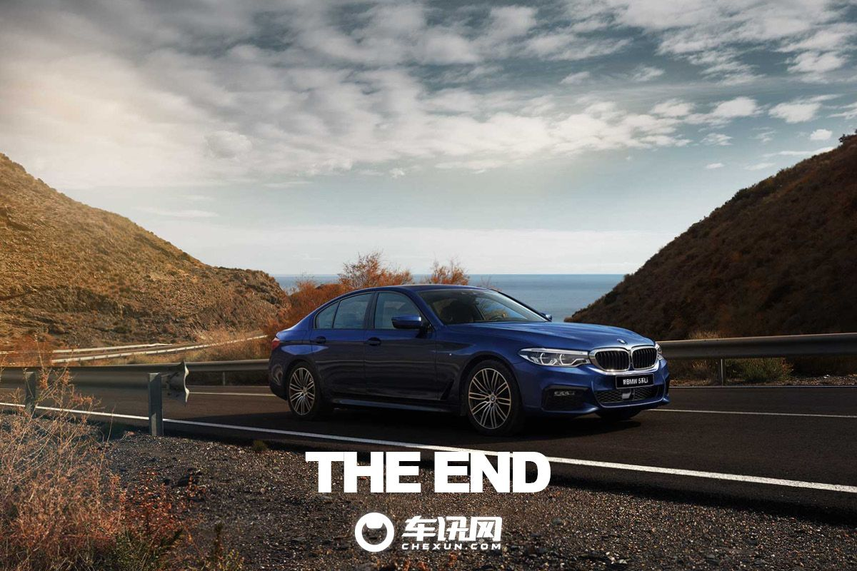 首推530Li领先版 2019款宝马5系Li购车手册
