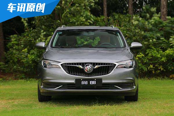 售价不变 别克三款车型推出国VI版