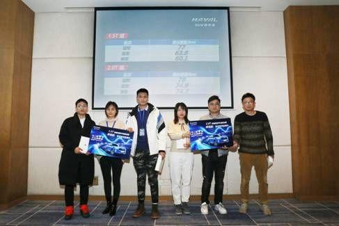 哈弗F7智能节油挑战赛登陆南京