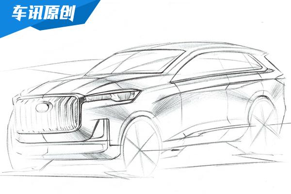 推七座中大型SUV 曝SWM斯威S401设计草图