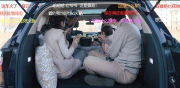 """火锅到底哪家强?""""车上海底捞""""味更香"""
