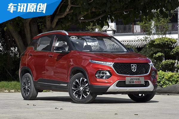 新款宝骏510增三款车型 售5.58-6.98万元