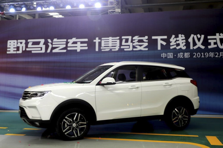 野马全新SUV博骏下线 预售价5.98万元起