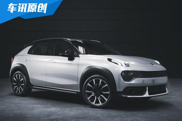 领克02新增高能轿跑SUV预售16-18万元。