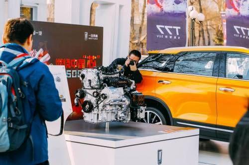 奔腾T77发动机600小时耐力挑战 证言芯动力