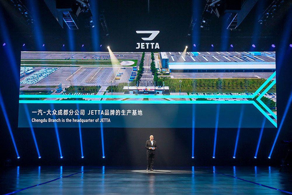 JETTA全新品牌在蓉发布,现场亮相三款车型