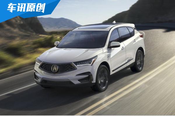广汽讴歌携RDX A-Spec概念车登录上海车展