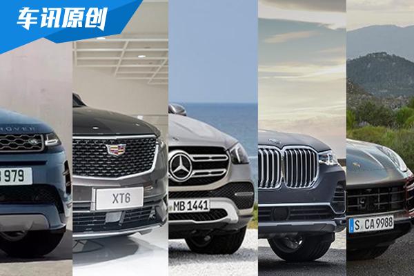 豪华品牌SUV盘点 全新奔驰GLE亮相上海车展