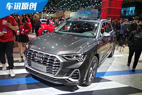 2019上海车展:一汽-大众奥迪全新Q3上市