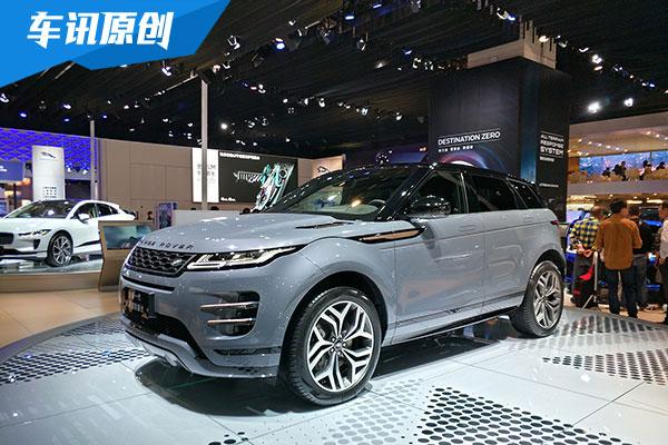 2019上海车展:国产新路虎极光车展首发