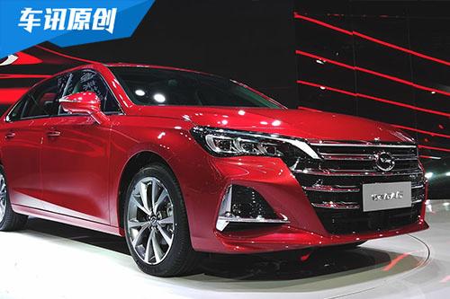 2019上海车展:全新一代广汽传祺GA6亮相