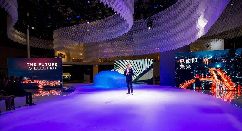 英菲尼迪在上海车展全球首发电动概念车