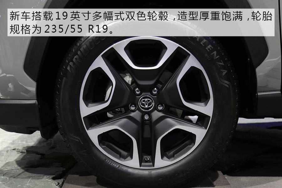 由绅士蜕变成硬汉 实拍全新丰田RAV4荣放